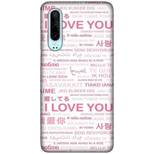 Huawei P30 LUX Mobilskal (Matt) International Love