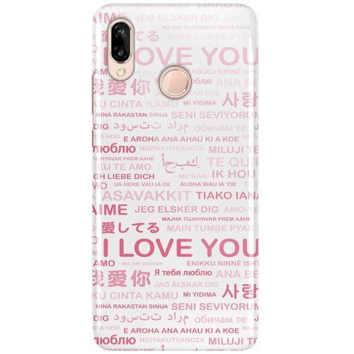 Huawei P20 Lite LUX Mobilskal (Glansig) International Love