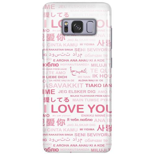Samsung Galaxy S8 LUX Mobilskal (Glansig) International Love