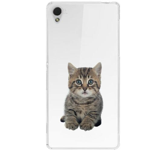 Sony Xperia Z3 Thin Case Katt