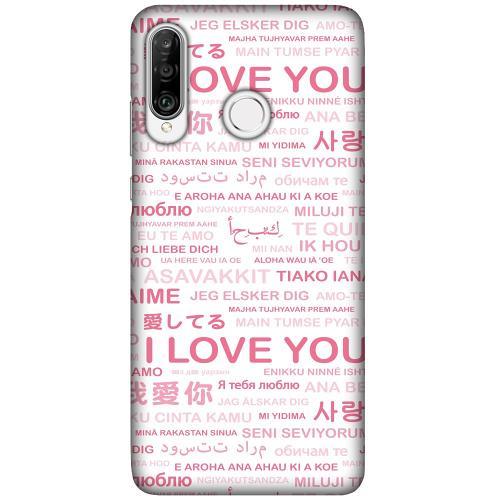 Huawei P30 Lite LUX Mobilskal (Matt) International Love
