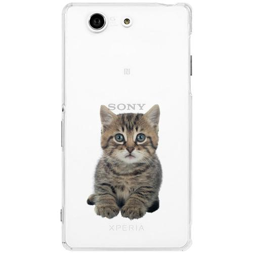 Sony Xperia Z3 Compact Thin Case Katt
