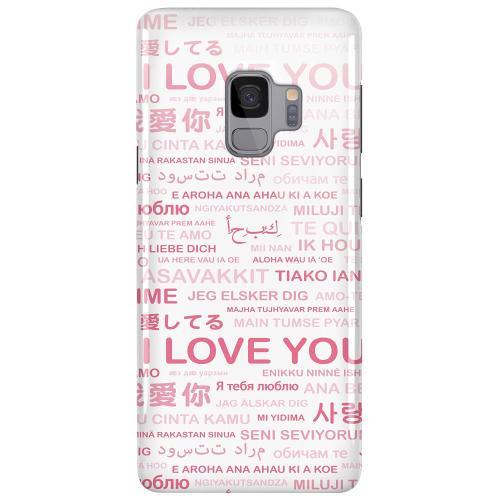 Samsung Galaxy S9 LUX Mobilskal (Glansig) International Love