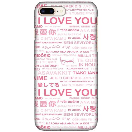 Apple iPhone 7 Plus LUX Mobilskal (Matt) International Love