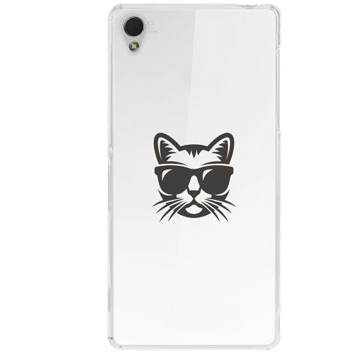 Sony Xperia Z3 Thin Case Hund
