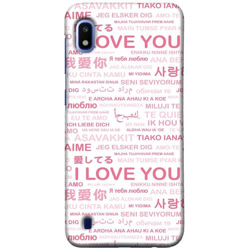 Samsung Galaxy A10 LUX Mobilskal International Love