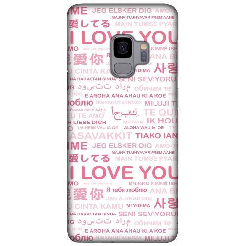 Samsung Galaxy S9 LUX Mobilskal (Matt) International Love