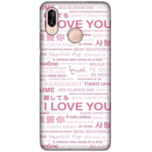 Huawei P20 Lite LUX Mobilskal (Matt) International Love