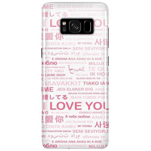 Samsung Galaxy S8 Plus LUX Mobilskal (Glansig) International Love