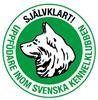 skk emblem