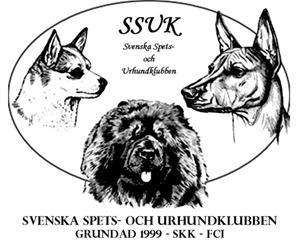 SSUK-logga1
