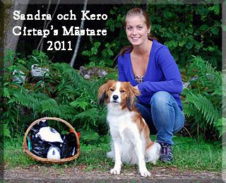 2011_kero_3043