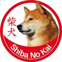 shiba_no_kai